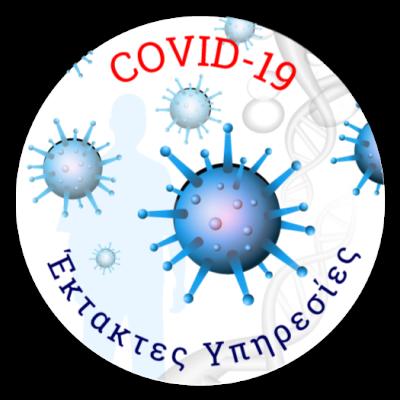COVID-19-FINAL